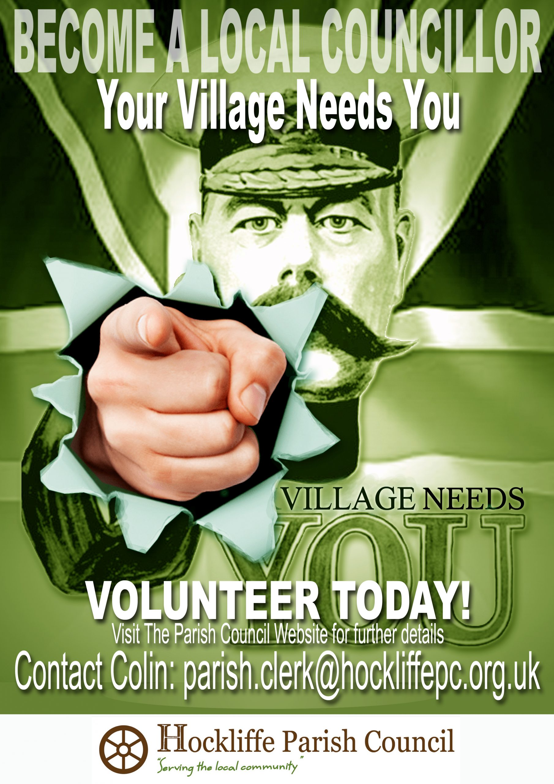 We are recruiting - poster designed by Martin Richard of ARTMART